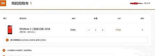 The price of Xiaomi Redmi Note 2 snared