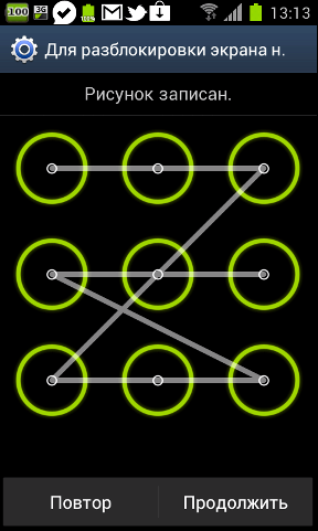 Combinations of graphic keys (search) unlock pattern android