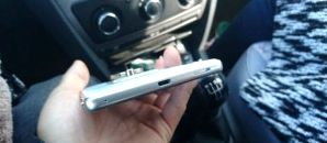 The network got pictures of the future Sony Xperia C6