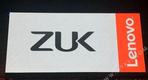 ZUK Z2 will be released next year