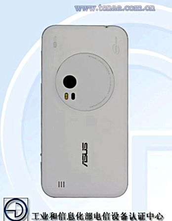 New Asus ZenFone Zoom TENAA appeared on the website