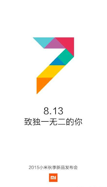 Date of announcement MIUI 7 became known
