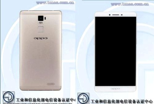 OPPO Two devices have been certified TENAA