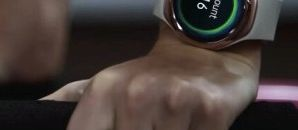 Fitness Tracker from Samsung appeared in the photo