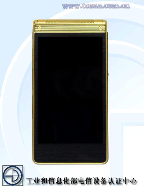 Flipfon from Xiaomi got on TENAA site