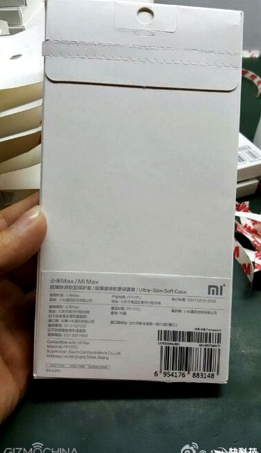 Photos of the case Xiaomi Mi Max opened smartphone specifications