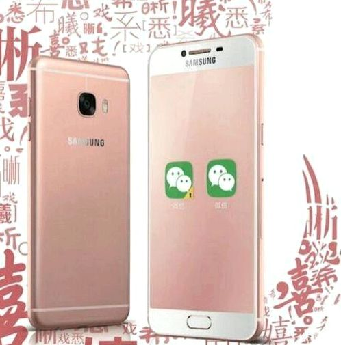 Galaxy C5 and Galaxy C7: the cost and renders