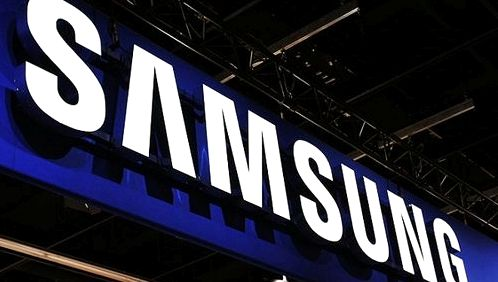 Samsung introduced a new chip 6 GB of RAM