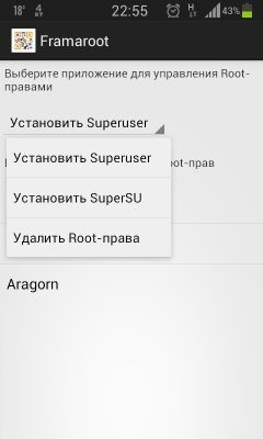 Get root rights Huawei Ascend Y3C