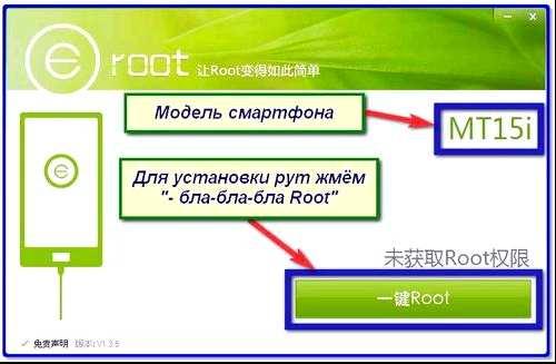 We get the root KENEKSI Effect (firmware) root