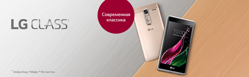Get the root LG K4 K130E