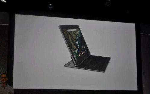 Google announced Pixel C