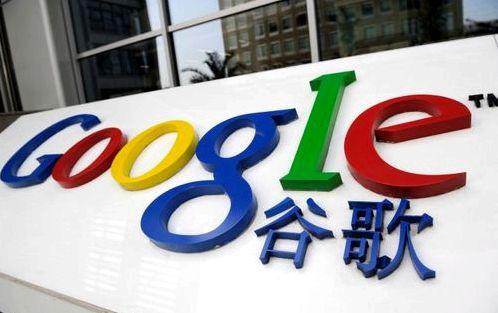 Google Play will return to China next year