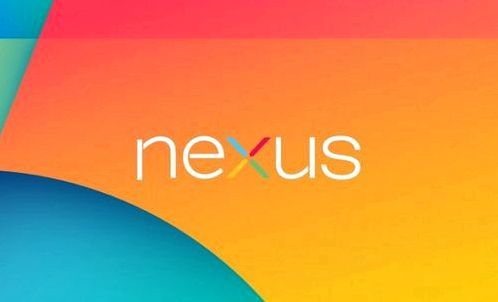 Google introduced Nexus 2 smartphone this year