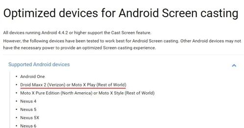 Google disclosed the details of Droid Maxx 2