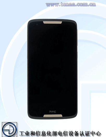 Features HTC Desire 828w appeared on the network