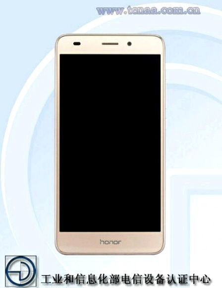 Features Huawei 5C appeared on the network