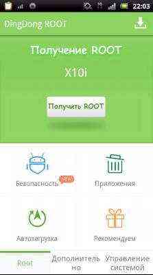 dingdong, root, fly iq4400