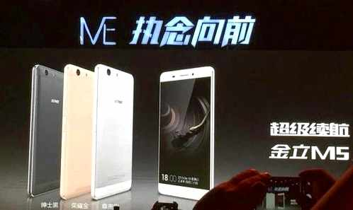 How to get a root Gionee Marathon M5 root