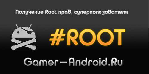 How to get a root Samsung Galaxy Note 4 SM-N910G root
