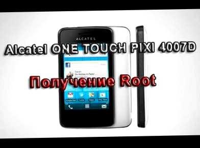 Obtain root Alcatel Pixi 7 root