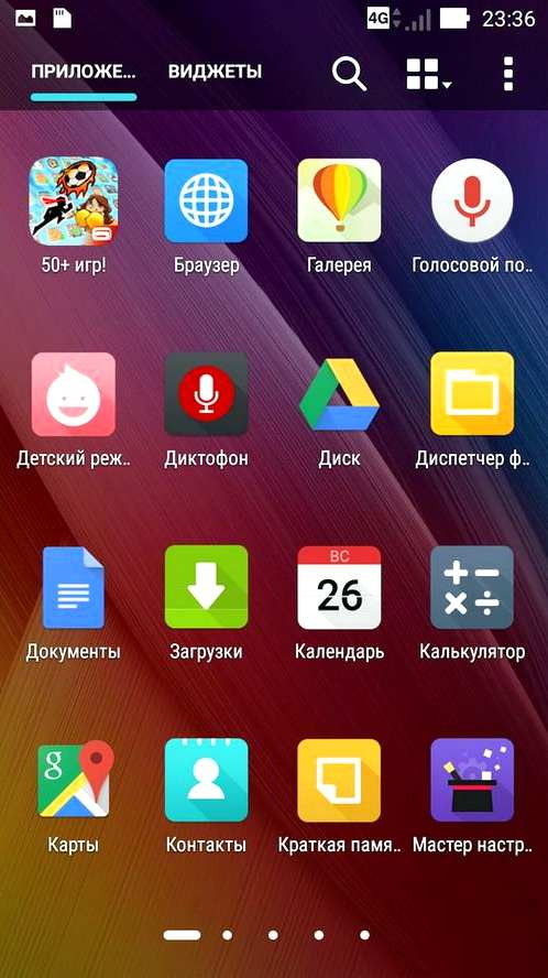 Obtaining root rights DOOGEE F2 Ibiza root
