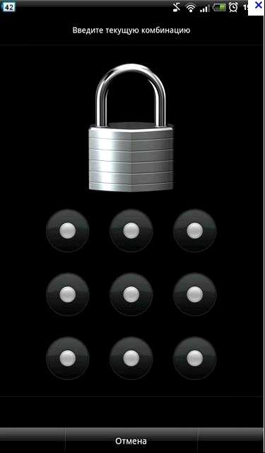 How to unlock your unlock screen unlock