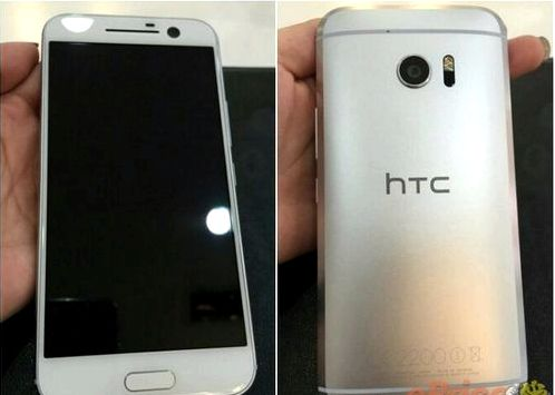 HTC 10 appeared at retailers before the announcement