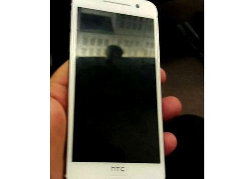 HTC A9 can get a fingerprint reader