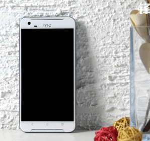 HTC One reappeared in photos
