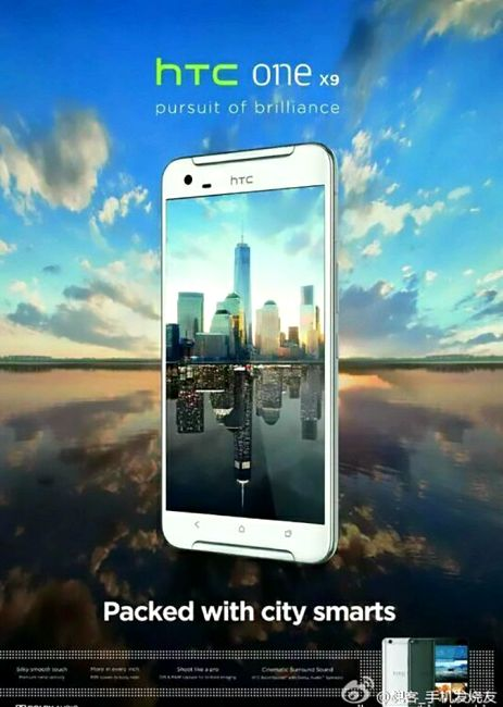 HTC may release One X9