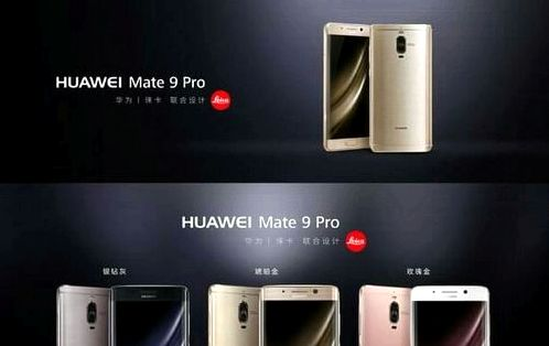 Huawei announced Mate Pro 9