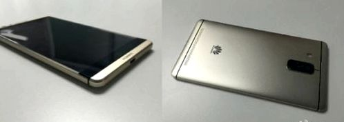 Huawei Mate 8 appeared in live photos