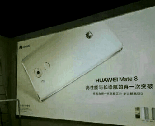 Photos posters Mate 8 leaked to the network