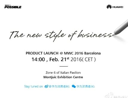 Huawei may submit Matebook at MWC 2016