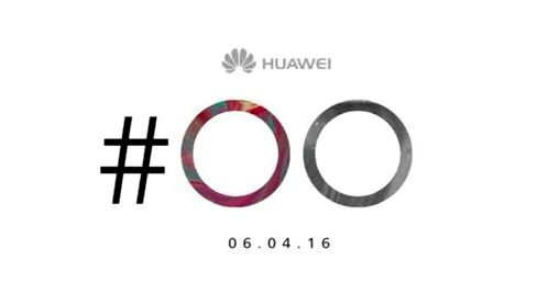 Huawei Huawei P9 is published videotizer
