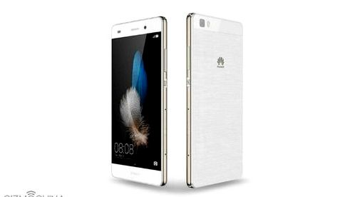 Huawei P8 Lite reached the company's sales records