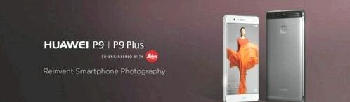 Huawei P9 and Huawei P9 Plus officially presented