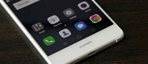 Huawei P9 Lite still exist