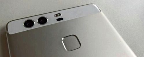 Huawei P9 appeared in the photo and it looks great