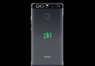 Huawei P9 appeared to leak, possibly for the last time