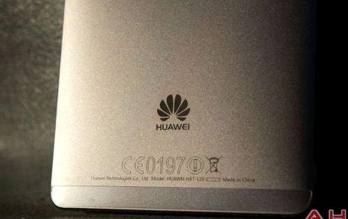 Huawei Device is certified by FCC