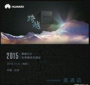 Huawei Kirin 950 will present next week