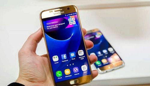 Perfect Smartphone 2017