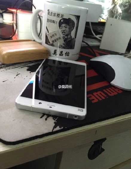 Image of an extended version of Xiaomi Mi5 leaked online
