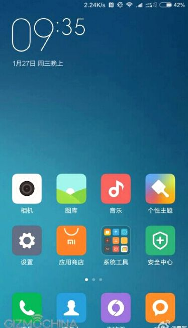 Lei Jun has published a teaser Xiaomi Mi5