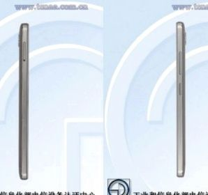 Lenovo K5 Note certified TENAA