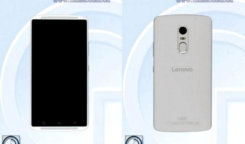 Lenovo Vibe X3 appeared on the site TENAA