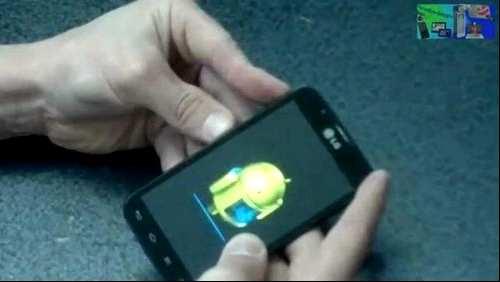 Lg e615 unlock key graphics key graphics android