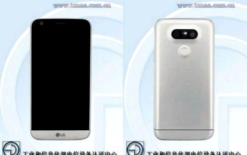 LG G5 Lite appeared in TENAA